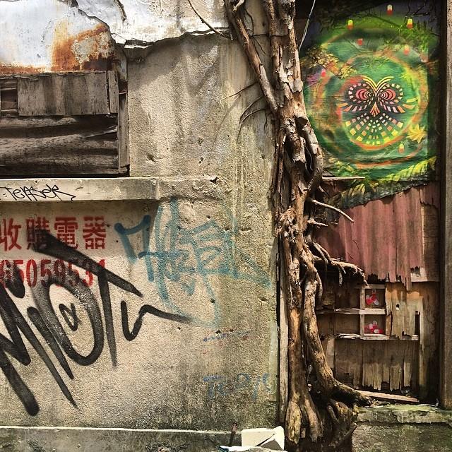 #psychedelic #graffiti on an old, crumbling wall. #hongkong #hk #hkig #streetart