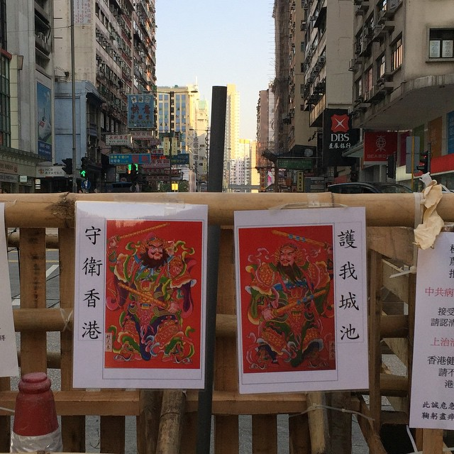 A pair of #DoorGods have appeared at an #OccupyHK #barricade on #NathanRoad in #Mongkok. Traditionally, you'd find these door gods pasted / painted on the doors of houses and temples to keep evil out. #HongKong #hk #hkig