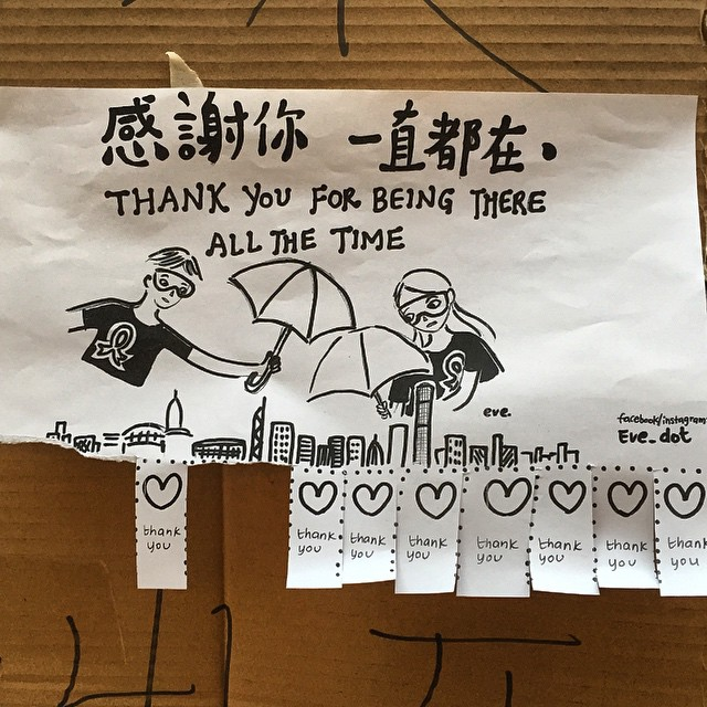 A #poster format most people associate with ads but... if you're a hard working #umbrellarevolution / #OccupyHK protester, why not take some #thanks? #gratitude #HongKong #hk #hkig