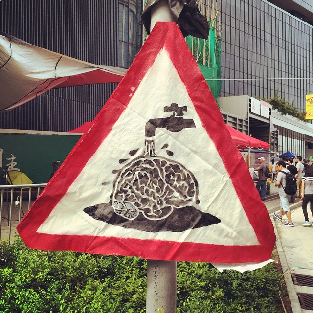 An #OccupyHK #brainwashing #sign has been put up outside the #LegCo building in #Admiralty. #HongKong #hk #hkig