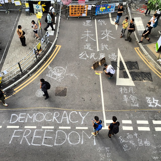 Are you on the #road to #Democracy and #Freedom? #OccupyHK #Admiralty #HongKong #hk #hkig