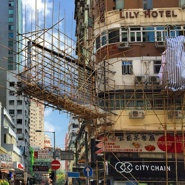 Behold the birth of a new #sign! #bamboo #scaffolding creates a cage for the mounting of a new ( #neon, maybe? I hope) sign attached to #LilyHotel. #HongKong #hk #hkig