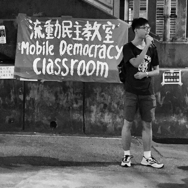 Class is in session at the Mobile #Democracy Classroom at #OccupyHK in #Mongkok. #mono #HongKong #hk #hkig