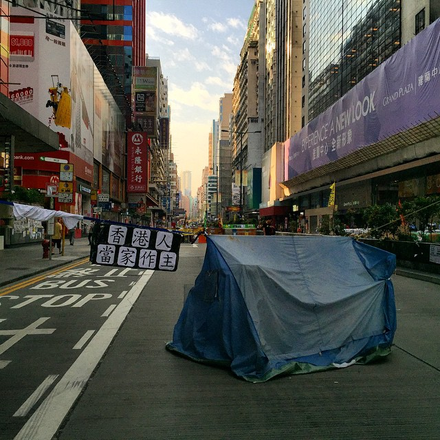 Good #morning #Mongkok! #Dawn breaks on #NathanRoad where an #OccupyHK protester has put up a #tent in the middle of the road. #HongKong #hk #hkig