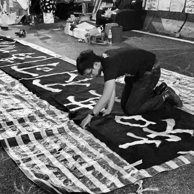 Hey those #OccupyHK protest #banners have to come from somewhere, right? #mono #HongKong #hk #hkig