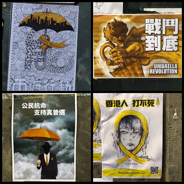 Holy moly, more #posters from the #umbrellarevolution / #OccupyHK. I really like the one in the upper left. #HongKong #hk #hkig