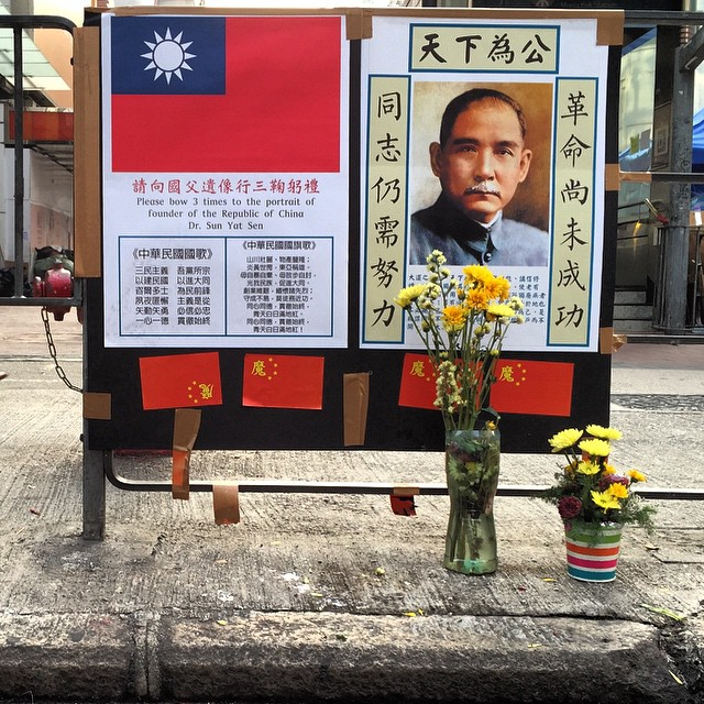 In more peaceful times - a semi- #shrine to #SunYatSen appears on #NathanRoad in #Mongkok. #OccupyHK #HongKong #hk #hkig