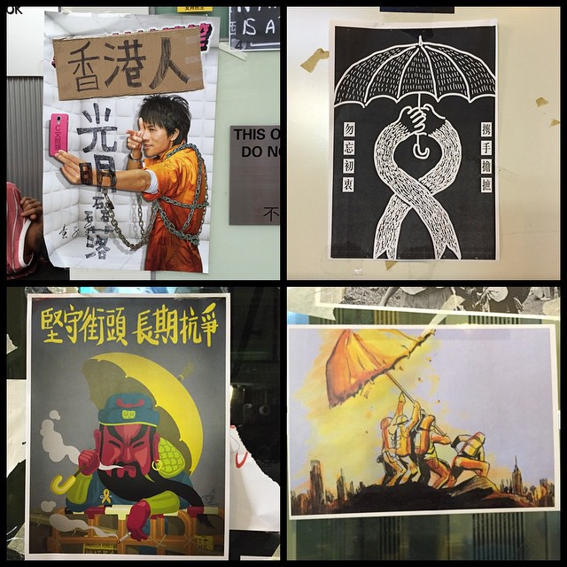 Incredibly, even more #posters from the #umbrellarevolution / #OccupyHK. #HongKong #hk #hkig