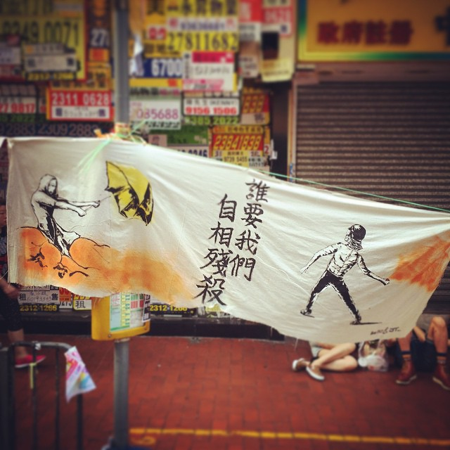 I've said it before, there's loads of creative artists in #HongKong. Here's an #OccupyHK protest banner in #CausewayBay. #HK #hkig