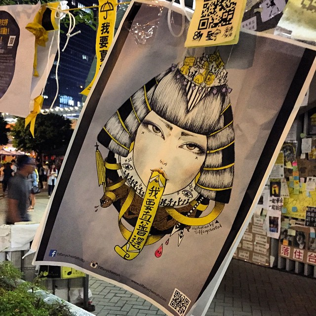 More #art from the #OccupyHK #Admiralty. These protesters are pretty talented. #HongKong #hk #hkig