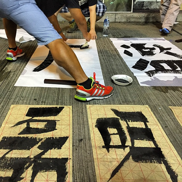 #OccupyHK #street #calligraphy of sorts on #NathanRoad in #Mongkok. #HongKong #hk #hkig