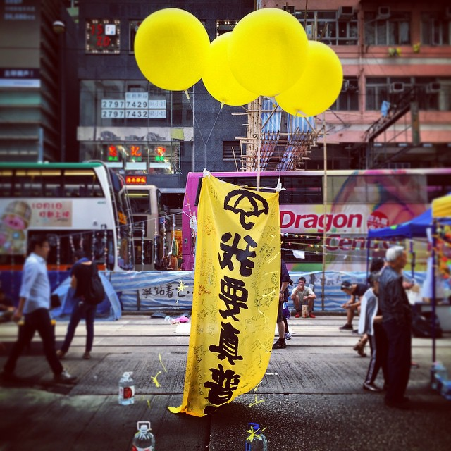 Take the #umbrellarevolution #banner down from Lion Rock? No worries, we'll just float one in #CausewayBay using #balloons! Er, it doesn't seem to go very high though. #HongKong #hk #hkig #OccupyHK