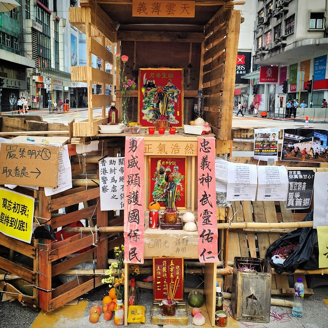 The #GuanDi / #GuanYu / #GuanGong #shrine at the #OccupyHK #barricade on #NathanRoad in #Mongkok has been upgraded yet again! At this rate I expect a full temple to pop up by next week. #HongKong #hk #hkig