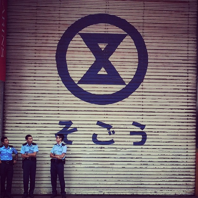 The #police watching over #OccupyHK from #Sogo in #CausewayBay. #HongKong #hk #hkig