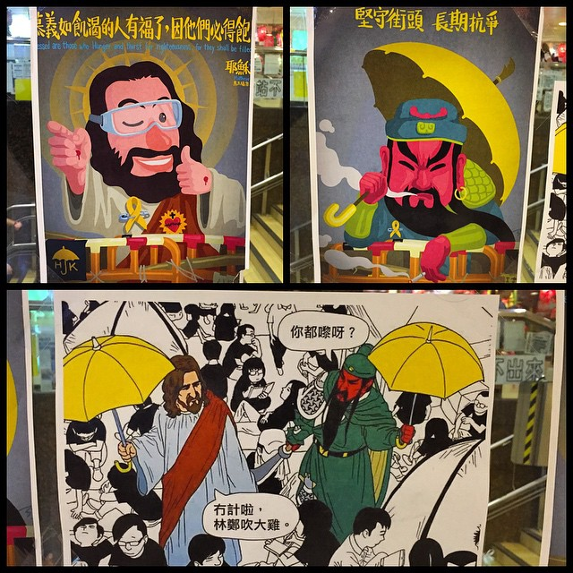 Themed #posters from the #umbrellarevolution / #OccupyHK - #Jesus and #GuanDi / #GuanYu / #GuanGong. Did not expect to see the #BuddyChrist show up here, I must say. #HongKong #hk #hkig