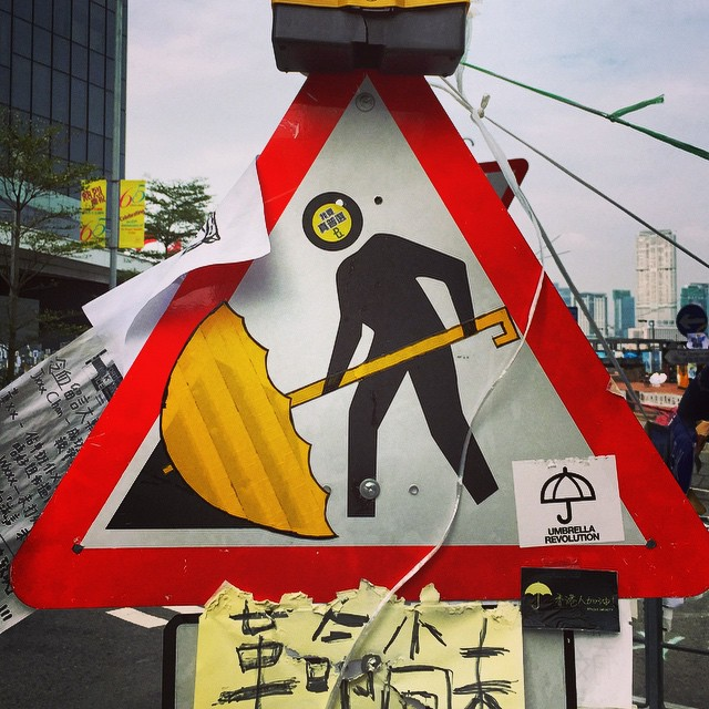 Warning - #umbrella at work. A hijacked #sign for the #umbrellarevolution / #OccupyHK in #Admiralty. #HongKong #hk #hkig
