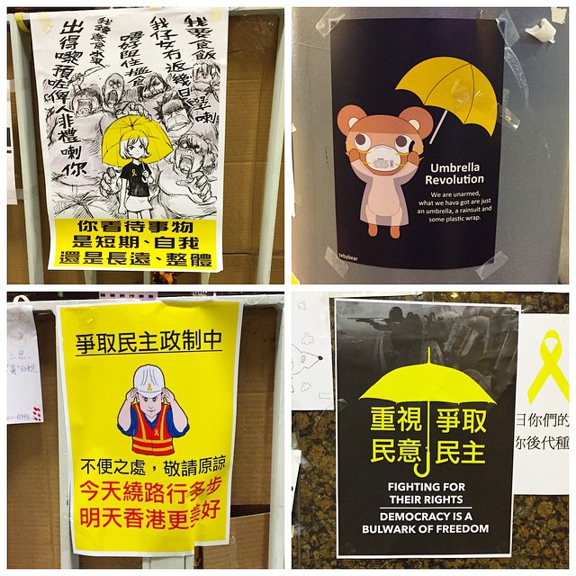 Yet more #posters from the #umbrellarevolution / #OccupyHK. #HongKong #hk #hkig