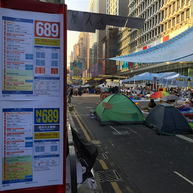 #bus #689 to democracy? #OccupyHK protesters in #Mongkok have hijacked some #busstop signs in the vicinity of #NathanRoad. These signs (pictured) look exactly like the real bus stop signage but have the farcial 689 route number (there's even a night service #N689) and some fictitious stops. #HongKong #hk #hkig