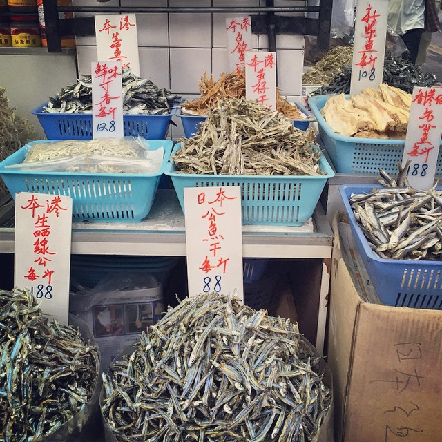 Everyday #market life in #HongKong - a variety of #salted #fish for sale. #HK #hkig