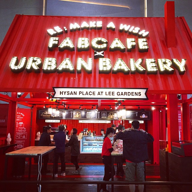 #FabCafe x #UrbanBakery - a #Christmas #popupstore at #HysanPlace. #HongKong #hk #hkig