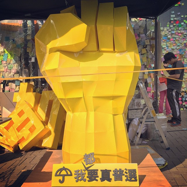 Fight the Power - more #protest #art from #OccupyHK #Admiralty. #HongKong #hk #hkig