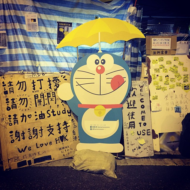 #doraemon with a yellow #umbrella makes an appearance at #OccupyHK #Admiralty. #HongKong #hk #hkig