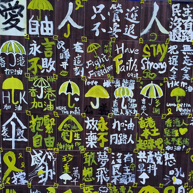 #tile wall full of messages left by #OccupyHK supporters at the #Admiralty camp. #HongKong #hk #hkig #UmbrellaMovement #UmbrellaRevolution