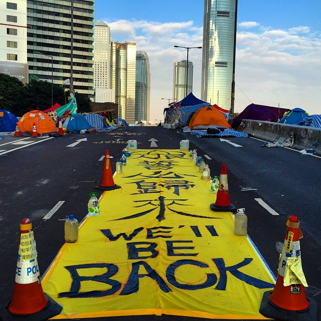 A clearout of #OccupyHK #Admiralty is expected on Thursday but the protesters have left a message on #HarcourtRoad. #HongKong #hk #hkig
