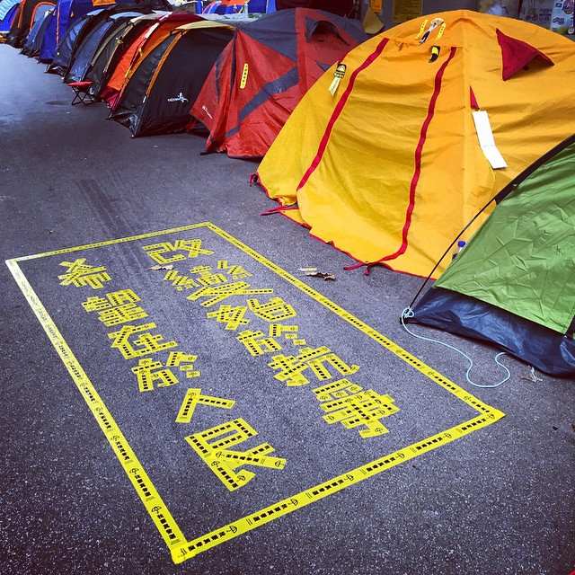 An #OccupyHK #Admiralty message, made up of #stickers on the road. #HongKong #hk #hkig