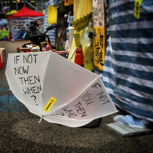 An #umbrella asks you some pertinent questions at #OccupyHK #Admiralty. #HongKong #hk #hkig