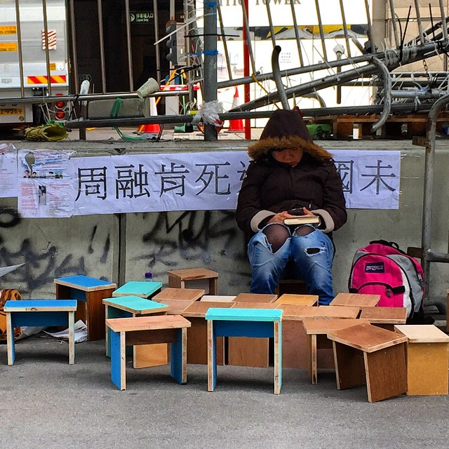 #reading corner at #OccupyHK #Admiralty with little #stools and chairs. #HongKong #hk #hkig