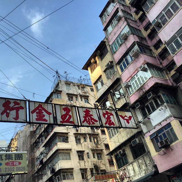 A #Mongkok #morning. #HongKong #hk #hkig