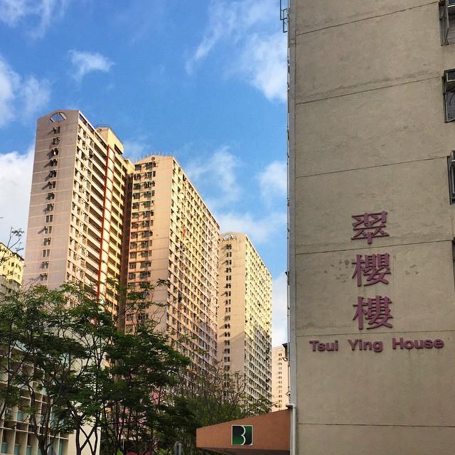 #TsuiYingHouse at #TsuiPing Estate in #KwunTong. #HongKong #hk #hkig