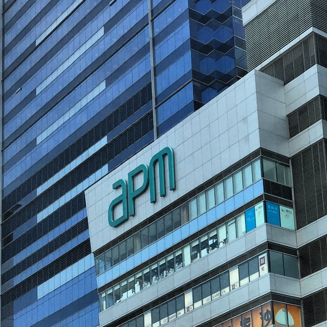 #apm #mall in #KwunTong. #architecture #buildings #HongKong #hk #hkig