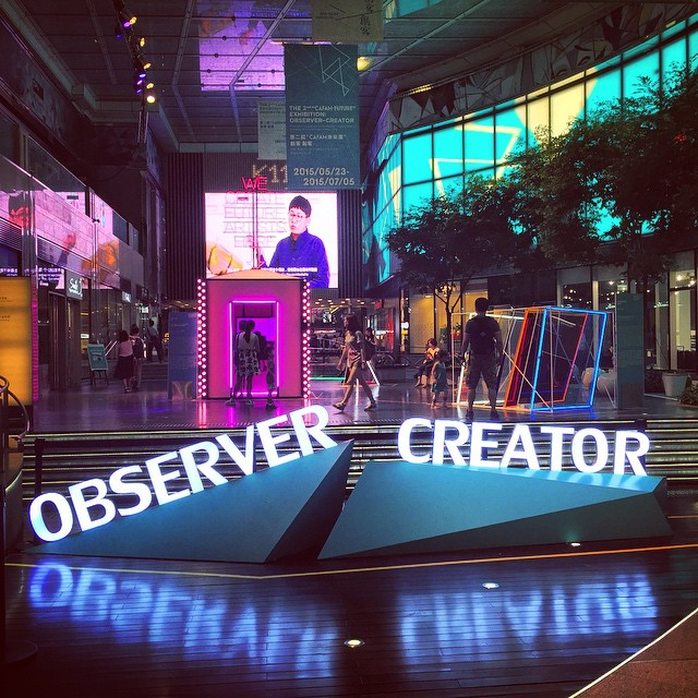 #observer #creator - an #art #installation at #K11 art #mall in #TsimShaTsui. #HongKong #hk #hkig
