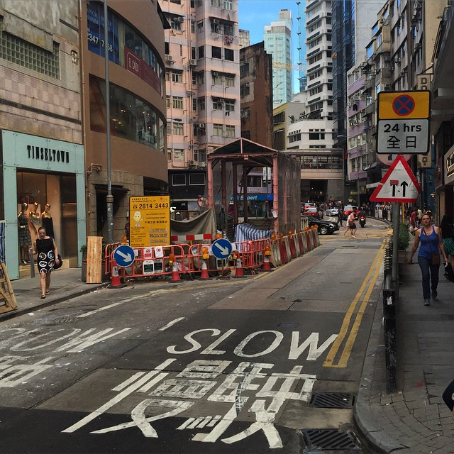 #slow - #Central #HongKong on a #summer #evening. #HK #hkig