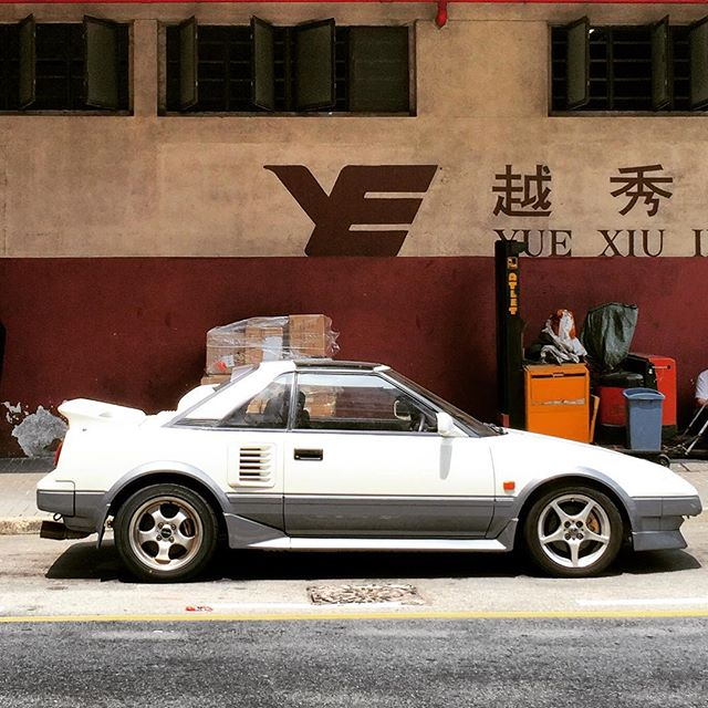 Old school #cool. An old #ToyotaMR2 spotted in #KwunTong. #Toyota #MR2 #hongkong #hk #hkig