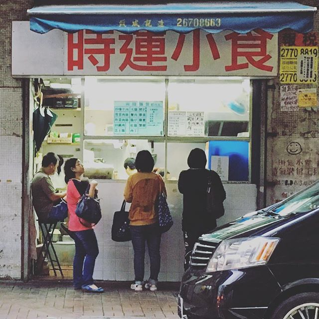 People grabbing #breakfast at a traditional hole-in-the-wall takeaway food counter in #hongkong on a rainy morning. #HK #hkig