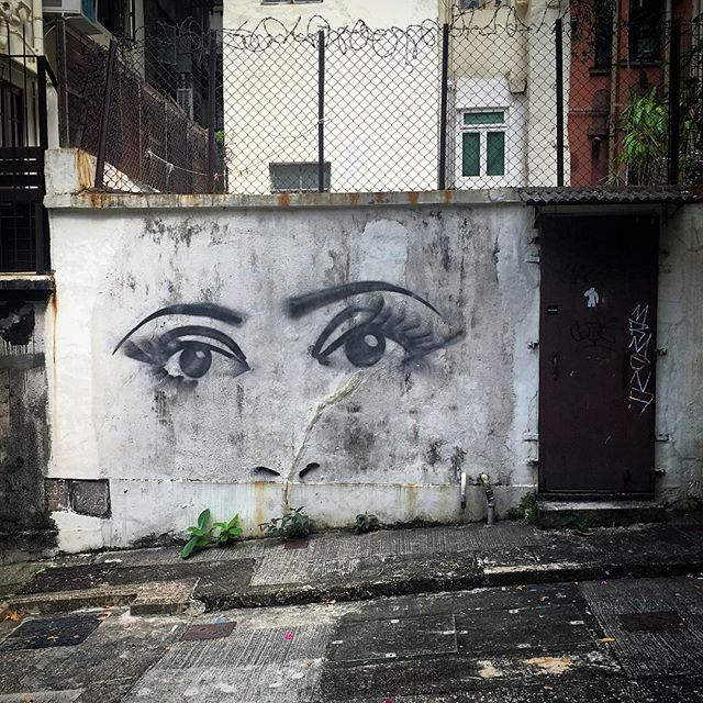 The walls have #eyes. #wall #graffiti #hk #HKIG #hongkong