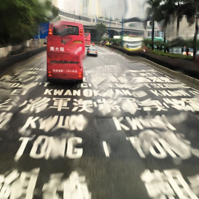 A #rainy morning on the #bus in #kowloon. #HongKong #hk #hkig #road #kwuntong