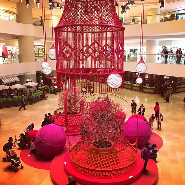 Giant Balls of Year for Chinese New Year Decorations in ...