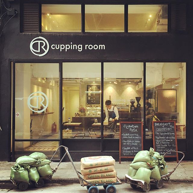 #concrete and #coffee - #CuppingRoom #cafe in #WanChai. #HongKong #hk #hkig