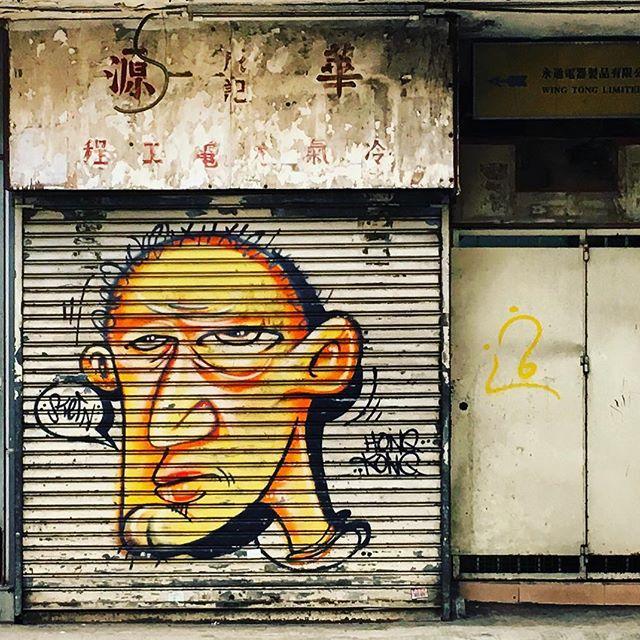 #graffiti on #rollershutters in #TaiKokTsui. #streetart #HongKong #hk #hkig