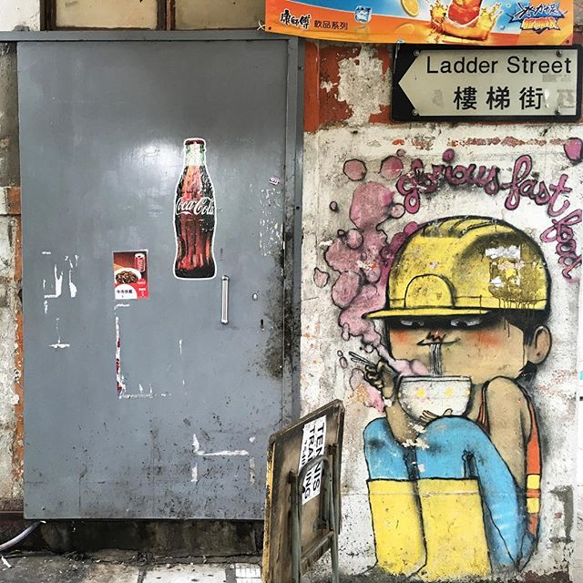 An oldie but goodie: #graffiti of a #constructionworker having #noodles on #LadderStreet. #HongKong #hk #hkig