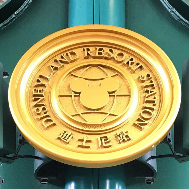 Where am I? #DisneyLandHK #MTR #station has a different #sign design than the standard MTR stations. #HongKong #hk #hkig