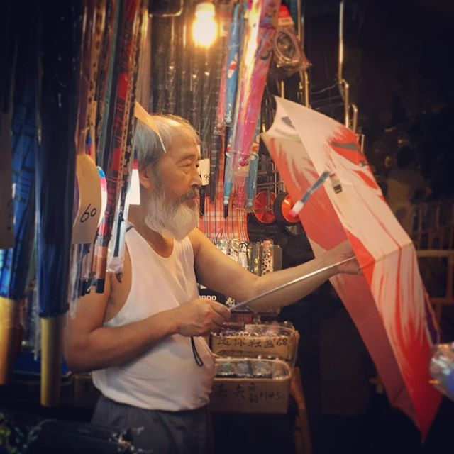 #YauYiuWai is an is #HongKong's last #umbrella expert. He sells and repairs them out of his shop in #ShamShuiPo. #HK #HKIG http://www.ejinsight.com/20150815-hong-kongs-one-and-only-umbrella-expert/