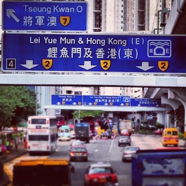 Where-do-you-want-to-Ho-today-hongkong-h